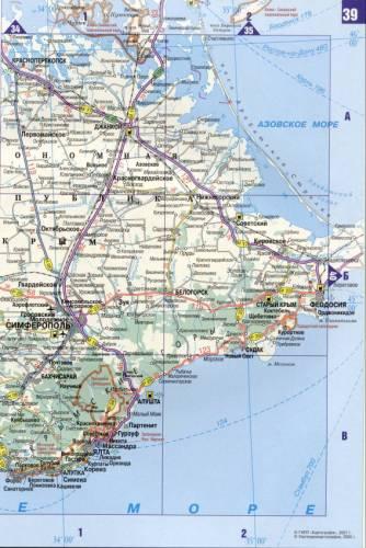 Карта крыма большая детальная карта