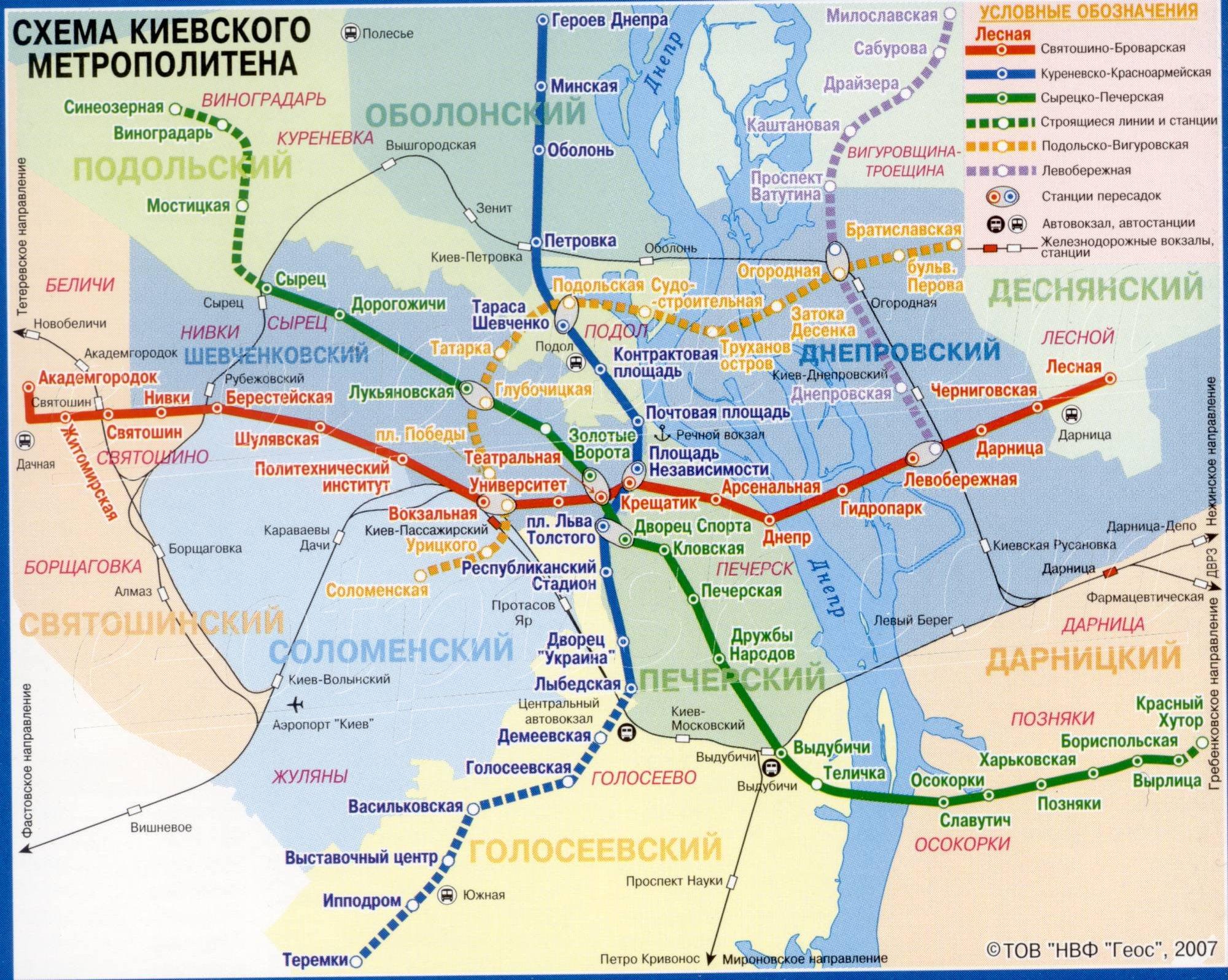 Схема метро киева на карте киева