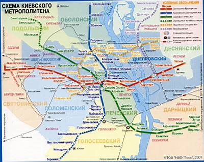 Карта схема метро киева карта