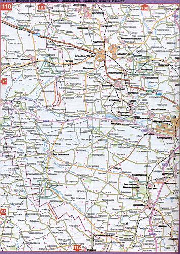 Карта донецкой области украины 1см 5км