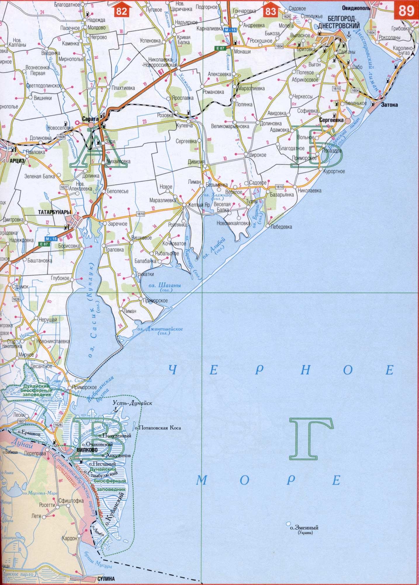 Карта Автодорог Запорожская Область - deznet: http://deznet.weebly.com/blog/karta-avtodorog-zaporozhskaya-oblastj