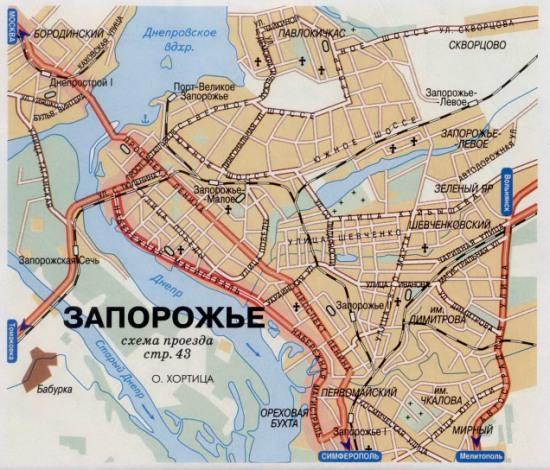 Транспортная карта схема улиц