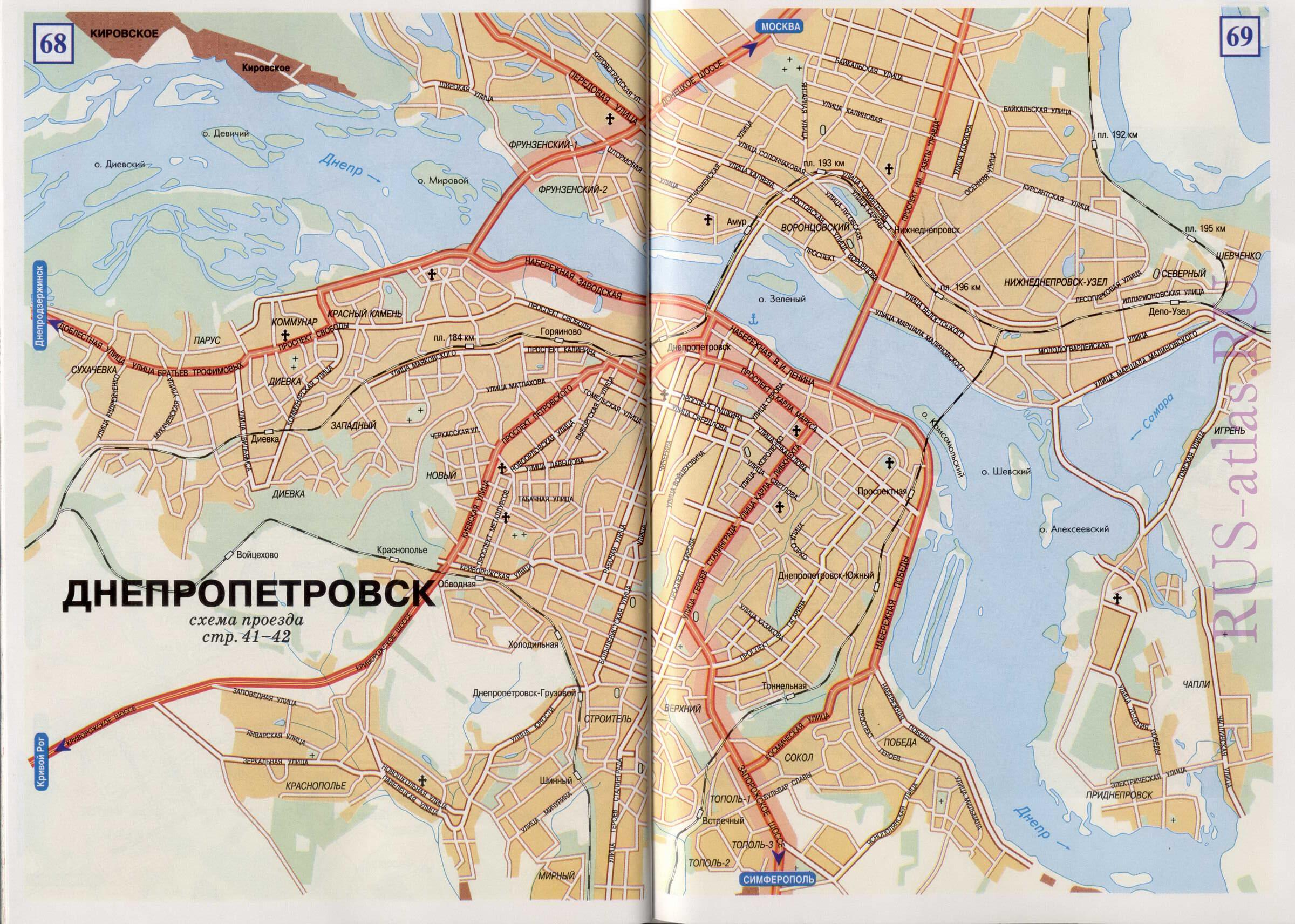Транспортная карта схема города Днепропетровск с маршрутами проезда грузового транспорта.