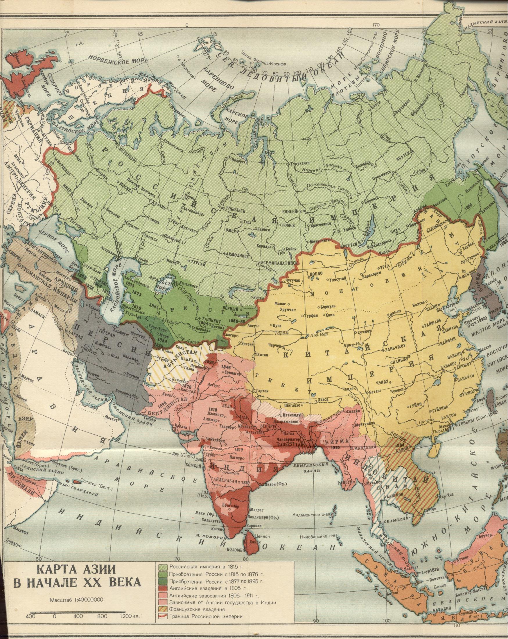 Карта мира карта азии в начале 20 века