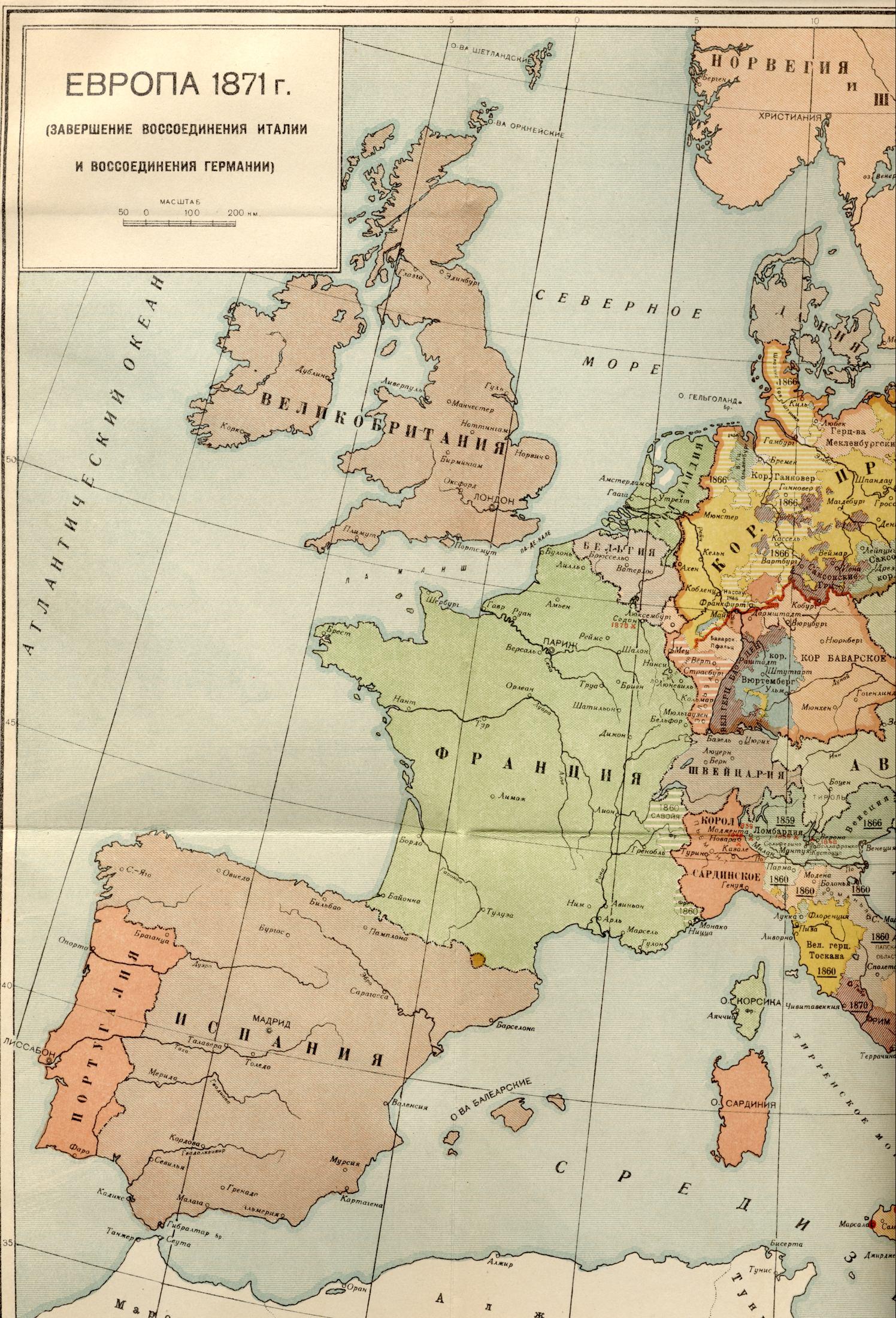 Политическая карта мира карта европы