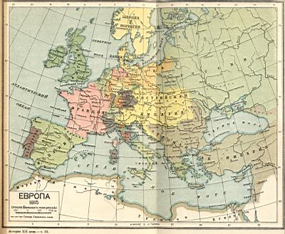 Политическая карта европы 1815 год