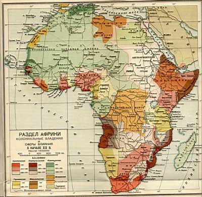 1900 год. Политическая карта мира - Раздел Африки ...: http://map1.com.ua/192762.html