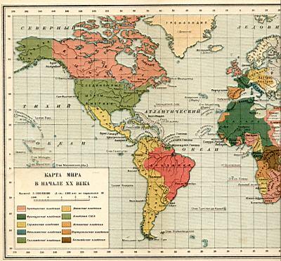 Политическая карта мира в начале 20