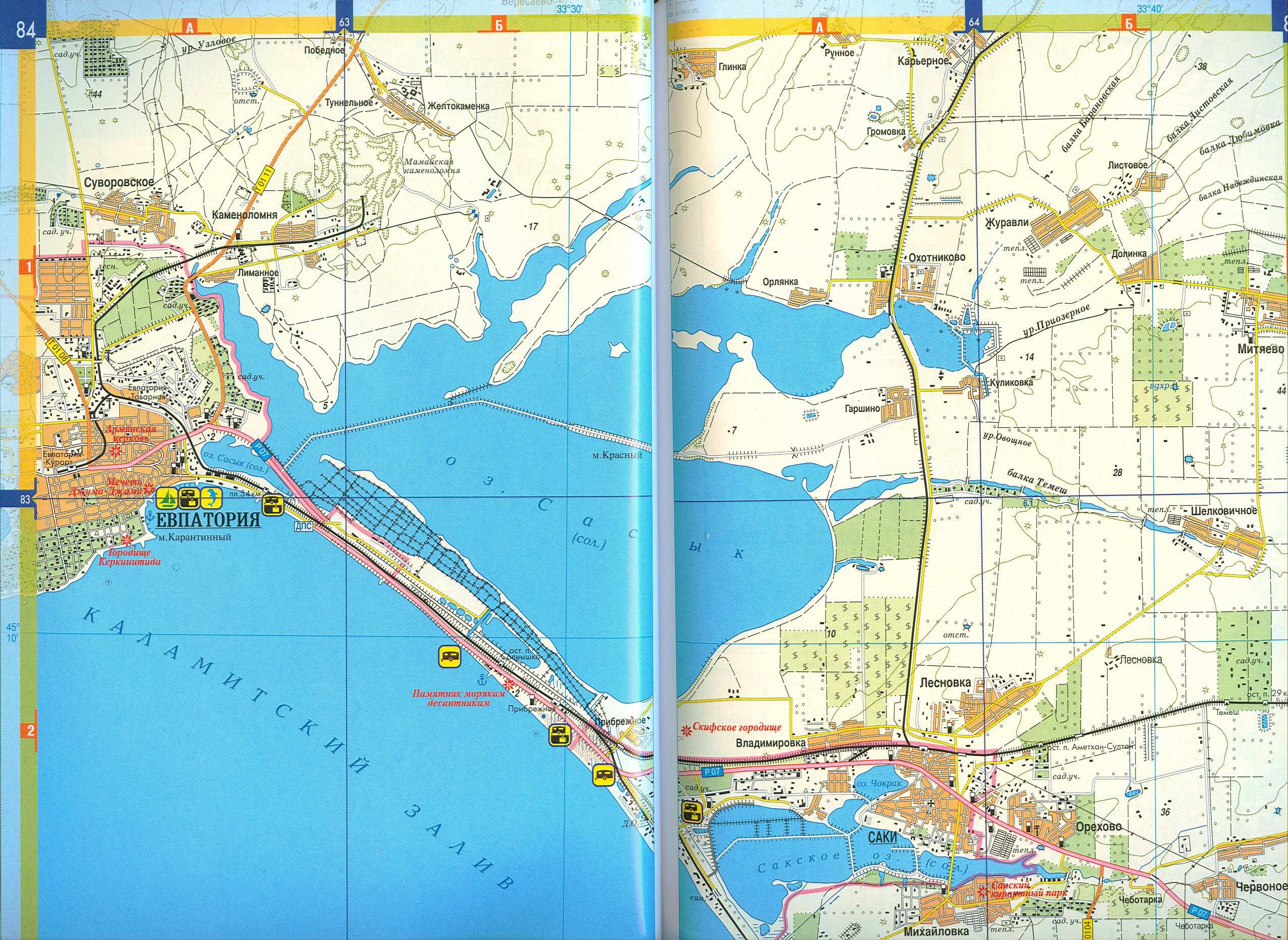 Крыма у г евпатория подробная карта