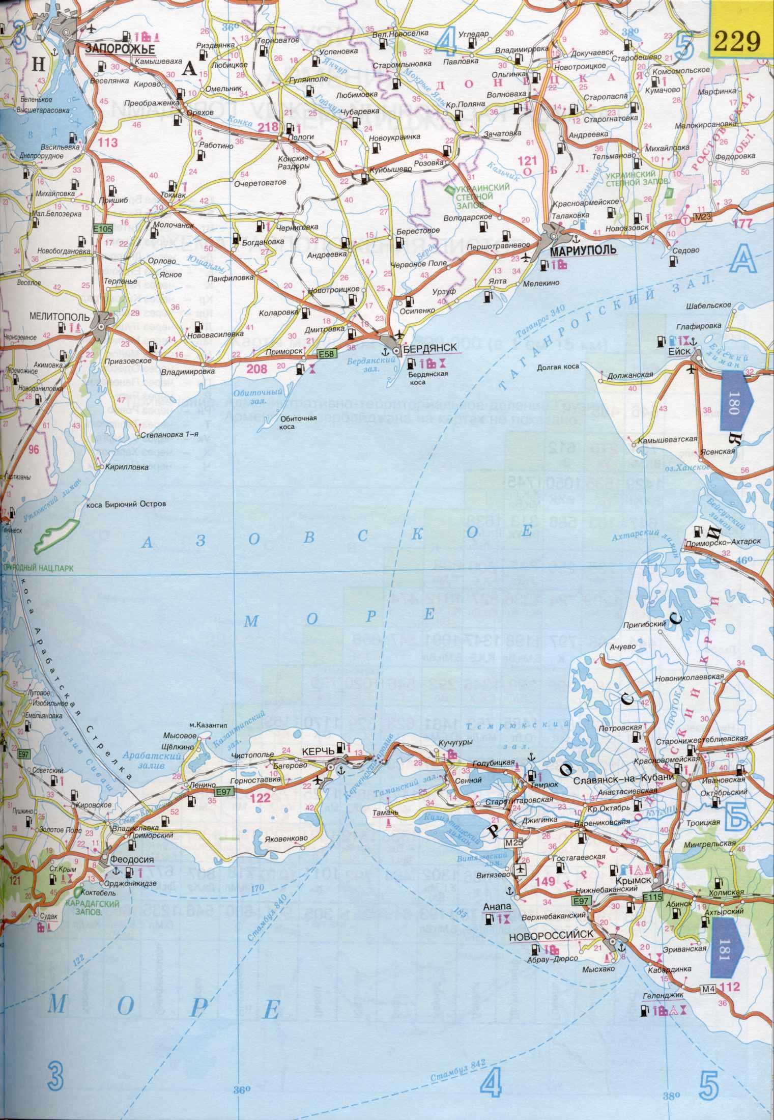 Карта Азовского моря, B0 -
