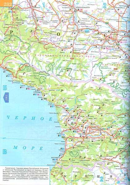 Карта грузии автомобильная карта