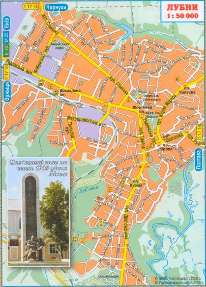 Карта города Лубны Полтавской области.  Подробная схема улиц г.Лубны, масштаб 1см:500м.