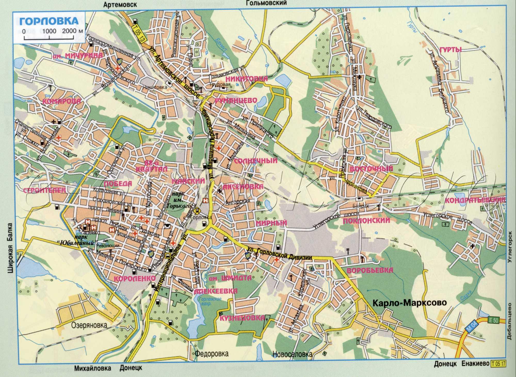 Карта Горловки автомобильная.  Подробная карта схема улиц города Горловка Донецкой области.  Скачать бесплатно.