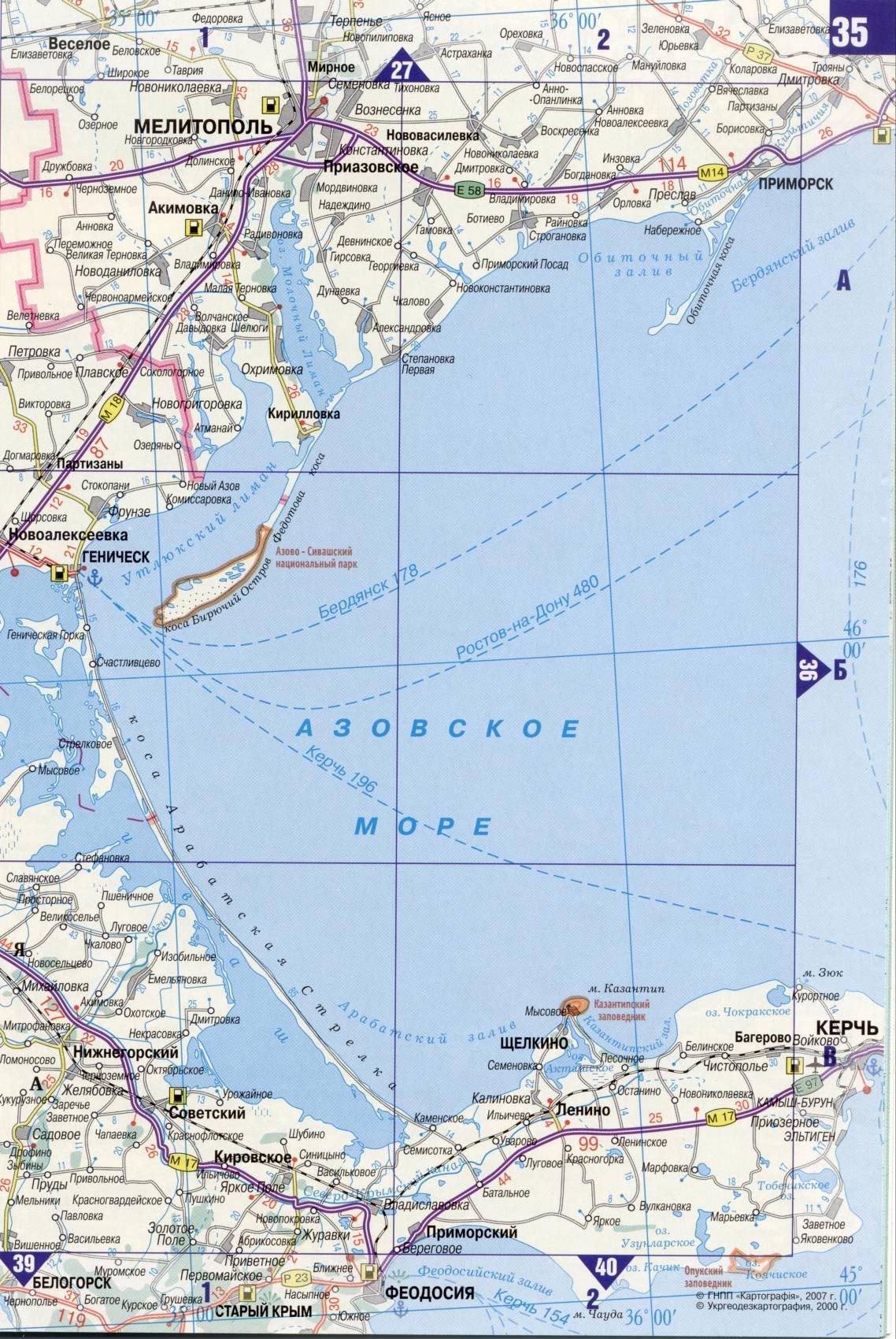 подробная карта украина apk
