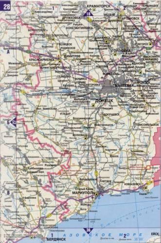 автомобильных дорог Украины